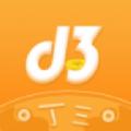 丁三网络贷款平台app官方下载 v1.0