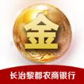 金融动力贷款app官方下载 v1.3.1
