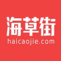 海草街购物app官方下载 v1.0.0