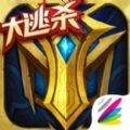 英魂之刃手游版应用宝版本下载 v1.6.3.0