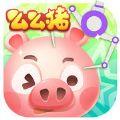 么么猪抓娃娃邀请码app官方版 v1.0.0