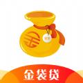 金袋贷app官方版下载 v1.0.0