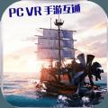 海洋传说官方网站手游九游版 v3.2.0