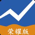明日期货宝app官方下载安装 v1.1.2