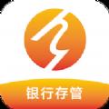 三一金服理财官方app下载 v1.2.3