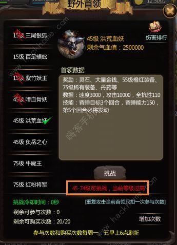 仙侠第一放置神兵攻略 神兵升级方法讲解[多图]图片1