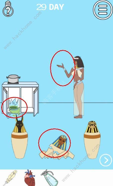 妈妈把我的泡面藏起来了3第29关攻略 天秤图文通关教程[多图]图片1