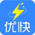 优快钱包app官方下载 v1.0