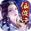 仙侠决手游官网最新版 v1.0