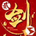 剑侠世界2UC九游版下载 v1.4.6554