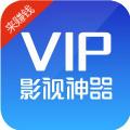 来赚钱VIP影视官方app下载手机版 v8.9581