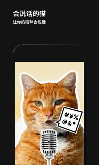 黑咔相机嘿表情多人版app下载图片1