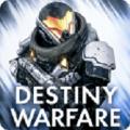 Destiny Warfare破解版