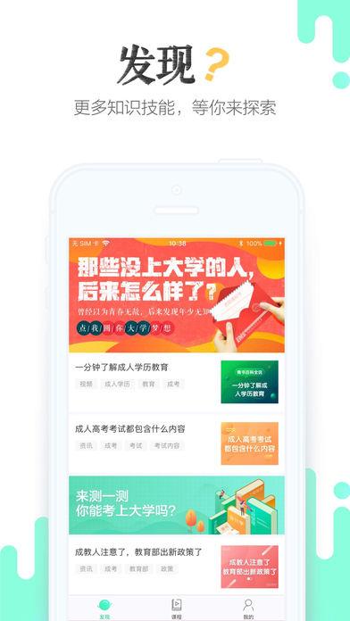 青书平台网上登录入口http://www.qingshuxuetang.com/官网图3: