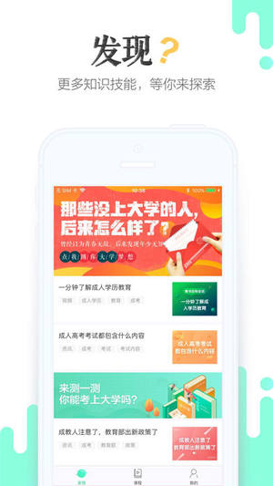 青书平台网上登录入口图3