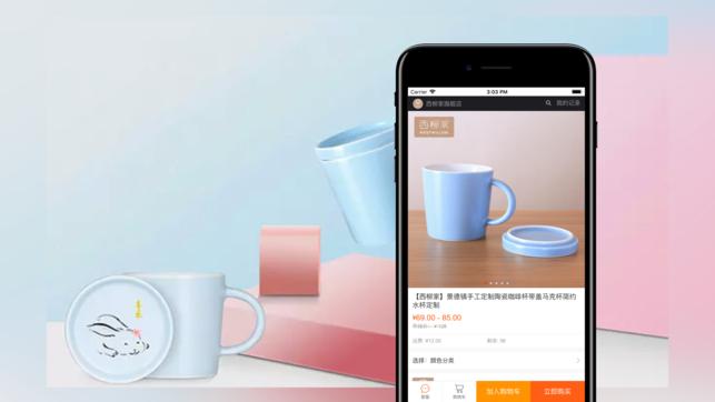 西柳家app下載手機版圖3: