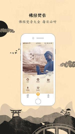 福善在线app图3