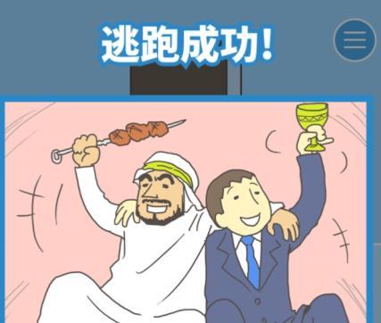 逃离公司2第23关攻略 冰可乐图文通关教程[多图]