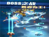 绝地战机游戏安卓版 v3.0.5