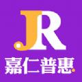 嘉仁普惠app官方手机版 v1.0