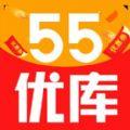 55优库app下载手机版 v1.0
