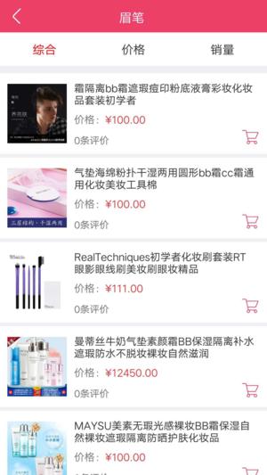 名门绣色app下载手机版图3: