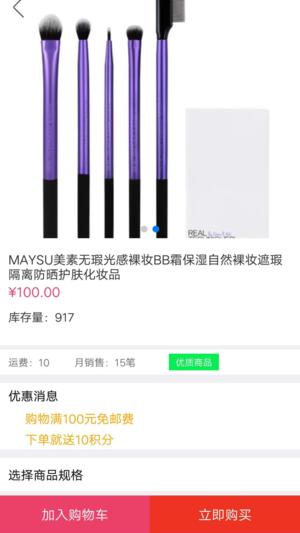名门绣色app下载手机版图5: