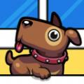 在狗狗小屋里游戏安卓版下载 v1.0