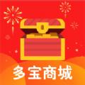 多宝商城多宝互联app下载 v1.0.0