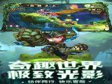 魔力奇兵手游安卓最新版 v1.0