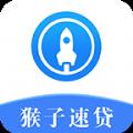 猴子速贷官方版app下载安装 v1.0.0