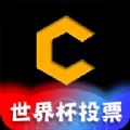 CoinUp搬砖神器app官方下载 v1.3