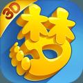 梦幻西游3d苹果ios版 v1.0