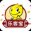 乐客宝贷款官方版app下载 v1.0