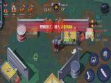 黎明危鸡游戏安卓最新版 v1.0