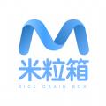 米粒箱借款平台app官方下载 v2.0.0