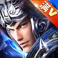 赵子龙传奇官方正式版手游下载 v2.23.2
