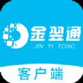 金翌通app贷款官方客户端 v1.0.3