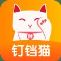 叮当猫app最新版 v2.0
