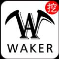 挖客网挖矿赚钱软件app下载 v1.0.6