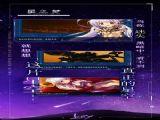 星之梦planetarian手游ios版 v1.0