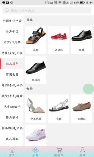 shop3.qiante.shop图1