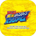 周刊少年Jump实况跳跳体育场游戏最新官方正版 v1.0