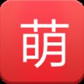 耳萌社区邀请码app手机版下载 v0.0.2