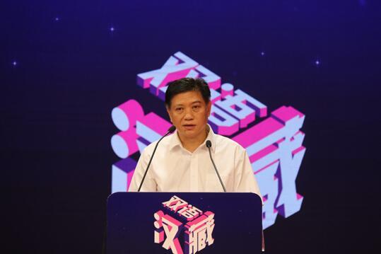 汉藏双语移动应用程序征集评选在京启动[多图]