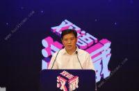 汉藏双语移动应用程序征集评选在京启动图片1