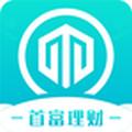 首富理财app官方手机版下载 v1.0