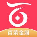 百融金服官方版app下载 v1.1.6