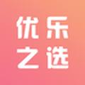 优乐之选app官方版下载 v1.2