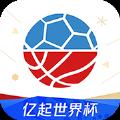 2018腾讯体育直播视频直播app下载 v5.9.5
